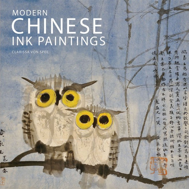 cover modern chinese ink paintings